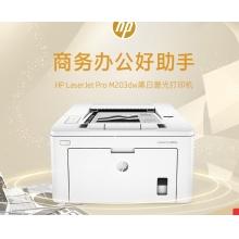 激光打印机LaserJet Pro M203dw