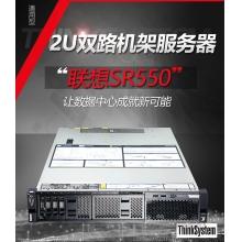 机飞速在线观看ThinkSystem SR550
