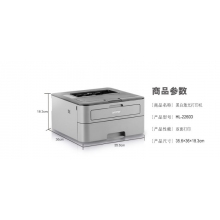 兄弟(brother)HL-2260D 黑白激光打印机 (双面打印)