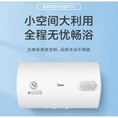 美的(Midea)40升2000W速热 线下同款安全防漏电 蓝钻内胆耐用 电热水器F40-A20MD1(HI)