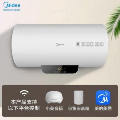 美的(Midea)80升电热水器 无线遥控 加长防电墙 健康洗 智能家电APP控制F80-21BA1(HY)