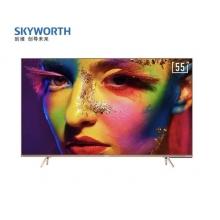 创维55寸液晶电视