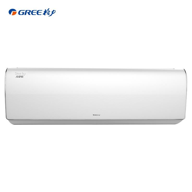 格力 KFR-35GW 格力(GREE)正1.5匹 变频 冷静悦 壁挂式卧室空调冷暖挂机 线下同款 KFR-35GW/(35575)FNAa-A3