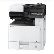 京瓷M8130cidn彩色数码复印机