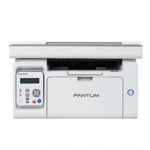 奔图(PANTUM)M6506NW A4黑白激光多功能一体机