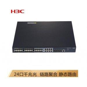 华三(H3C)LS-5130S-28F-SI 24口全千兆三层网管企业级核心网络交换机