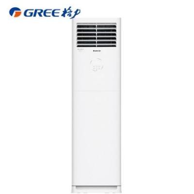 格力(GREE)2匹 清凉风 变频冷暖 三级能效 立柜式空调KFR-50LW/(50536)FNhAa-B3JY01