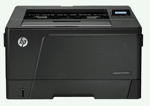 HP701N激光打印机