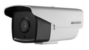 海康威视 摄像头 DS-2CD2T25D-I3 网络红外枪机 带安装架