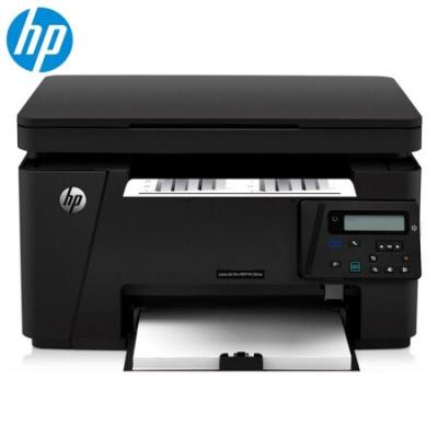 HP惠普126A三合一打印机
