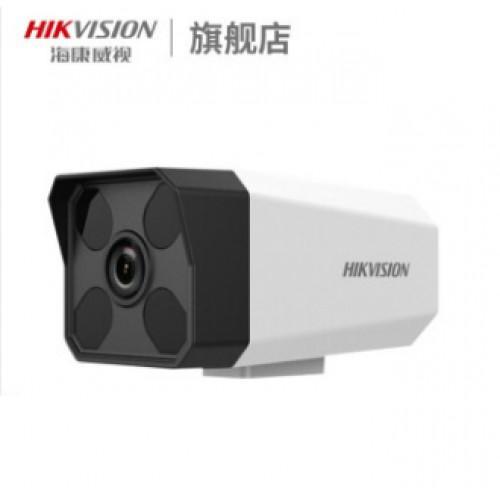 海康威视网络监控摄像机DS-IPC-B12H2-I 4mm POE带音频
