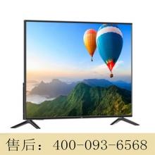 小米50寸电视